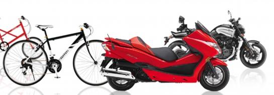 原付・バイク・ブランド自転車等も買取の対象です。