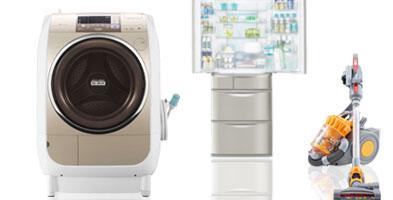 高年式の冷蔵庫・洗濯機等の家電も買取対象です。