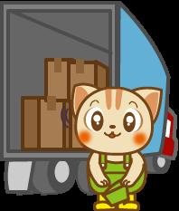 不用品を用意したトラックに積み放題のお得なプラン